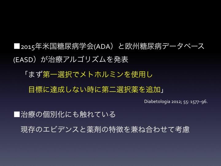 f:id:tyabu7973:20170318232220j:plain