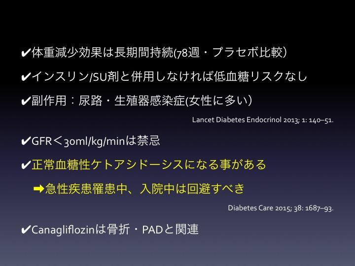 f:id:tyabu7973:20170318232234j:plain