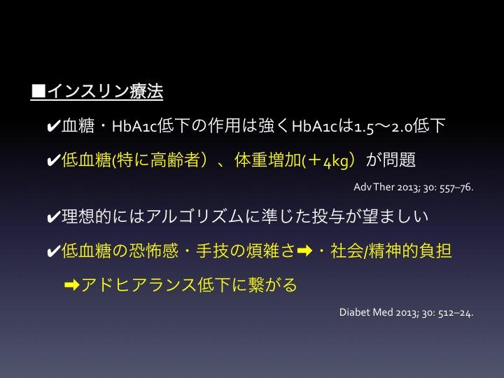 f:id:tyabu7973:20170318232235j:plain