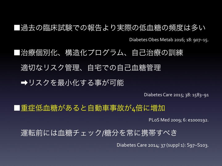 f:id:tyabu7973:20170318232248j:plain