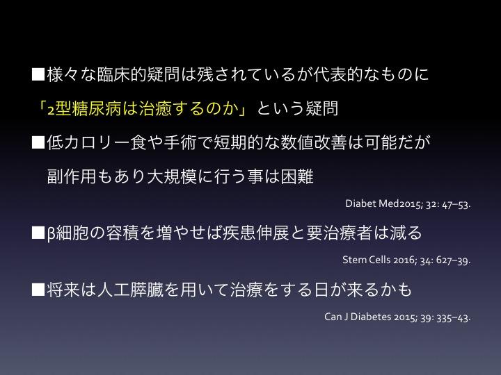 f:id:tyabu7973:20170318232257j:plain