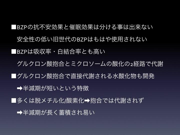 f:id:tyabu7973:20170406000957j:plain