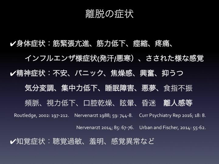 f:id:tyabu7973:20170406001024j:plain