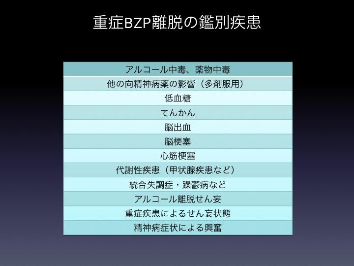 f:id:tyabu7973:20170406001028j:plain