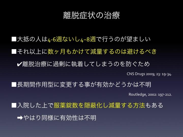 f:id:tyabu7973:20170406001032j:plain