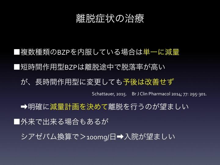 f:id:tyabu7973:20170406001033j:plain