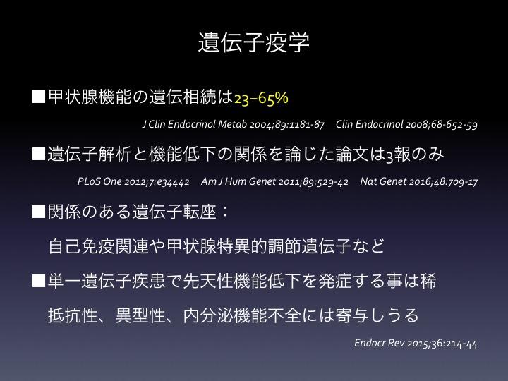 f:id:tyabu7973:20170423211513j:plain