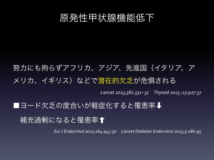 f:id:tyabu7973:20170423211531j:plain