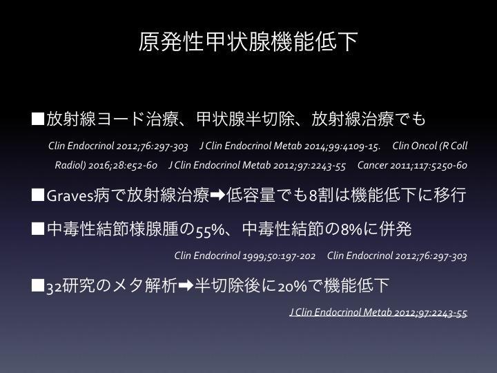 f:id:tyabu7973:20170423211535j:plain