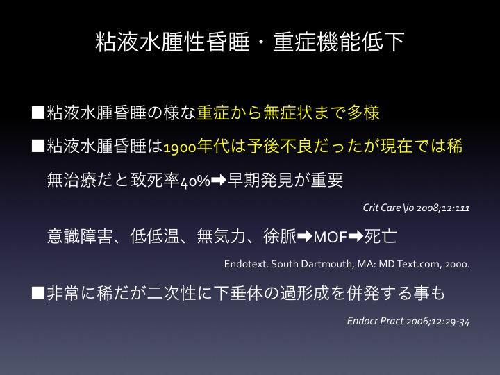 f:id:tyabu7973:20170423211541j:plain