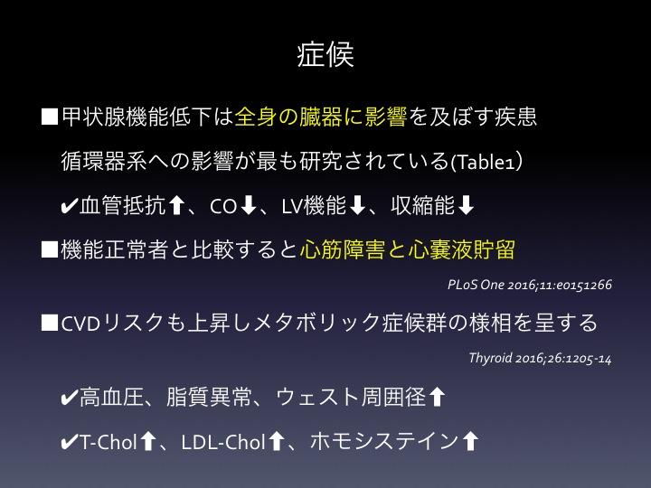 f:id:tyabu7973:20170423211548j:plain