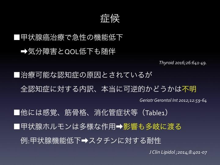 f:id:tyabu7973:20170423211550j:plain