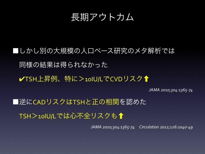 f:id:tyabu7973:20170423211553j:plain