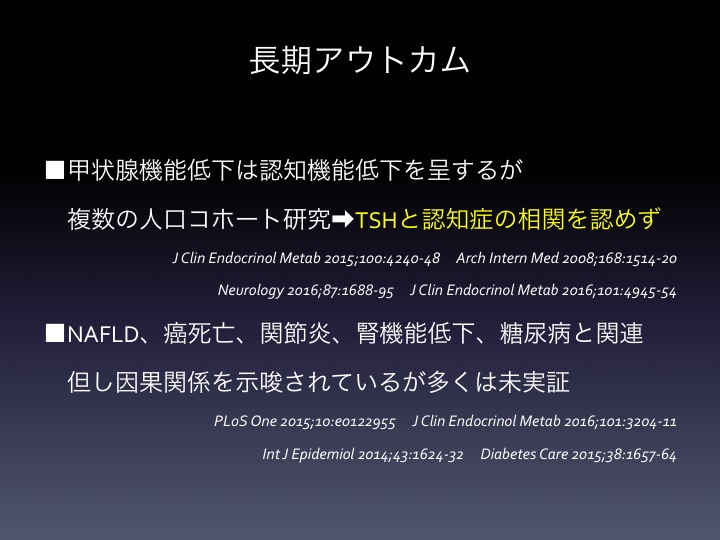 f:id:tyabu7973:20170423211558j:plain