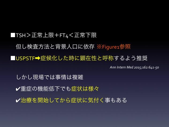 f:id:tyabu7973:20170423211603j:plain