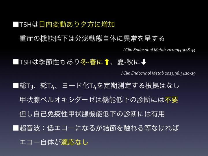 f:id:tyabu7973:20170423211607j:plain