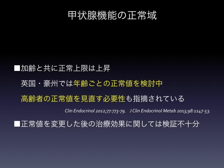 f:id:tyabu7973:20170423211610j:plain