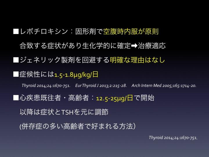 f:id:tyabu7973:20170423211623j:plain