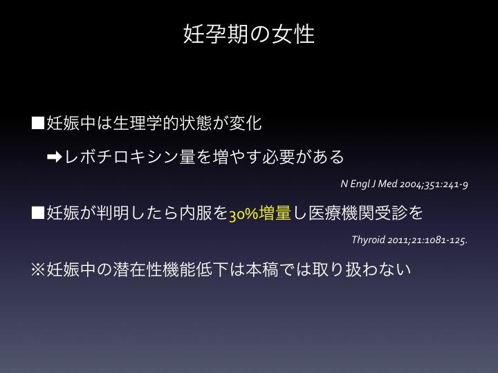 f:id:tyabu7973:20170423211626j:plain