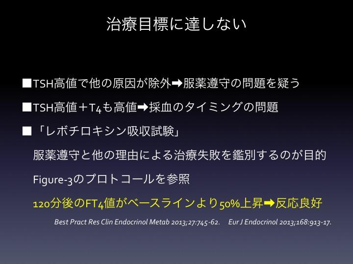 f:id:tyabu7973:20170423211635j:plain