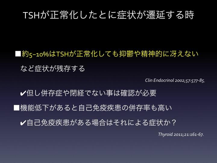 f:id:tyabu7973:20170423211638j:plain