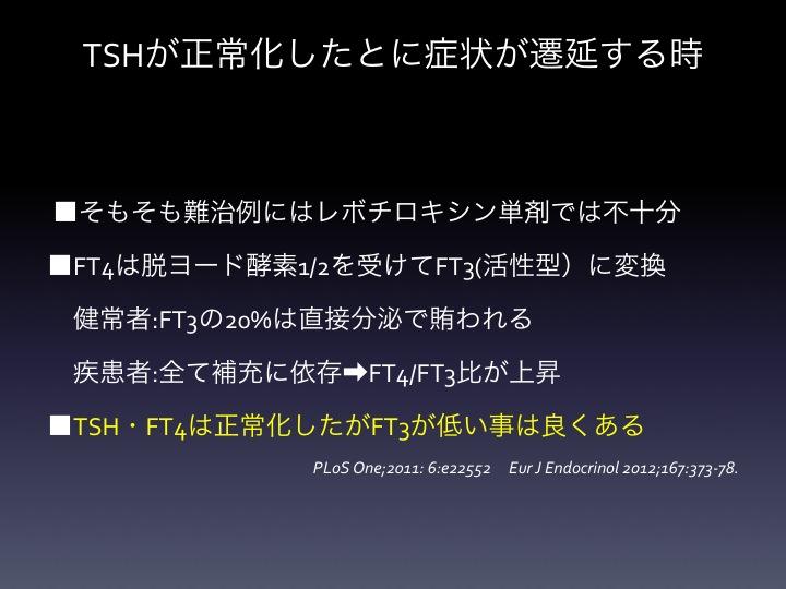 f:id:tyabu7973:20170423211640j:plain