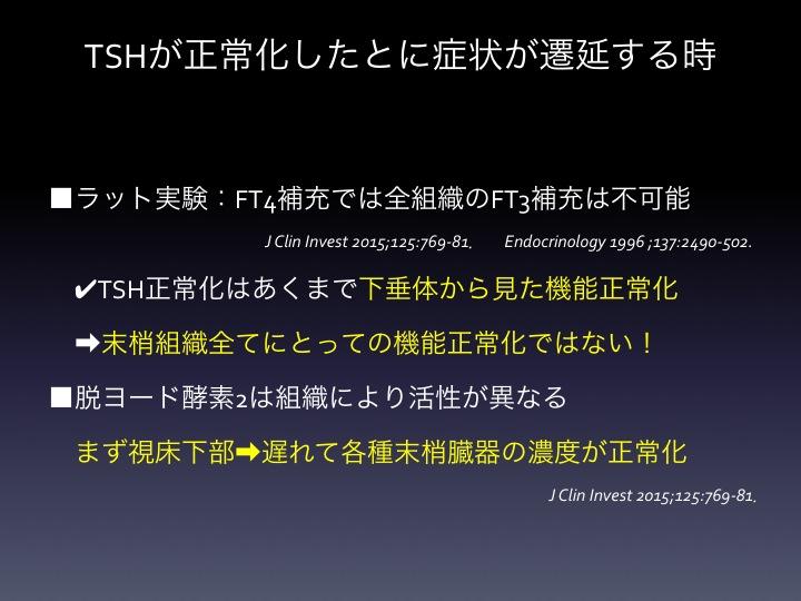 f:id:tyabu7973:20170423211642j:plain