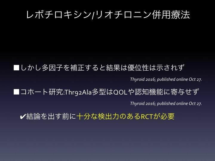 f:id:tyabu7973:20170423211647j:plain