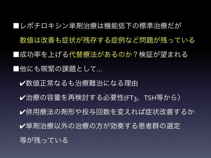 f:id:tyabu7973:20170423211700j:plain