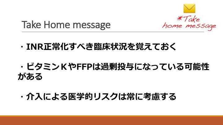 f:id:tyabu7973:20170424001741j:plain