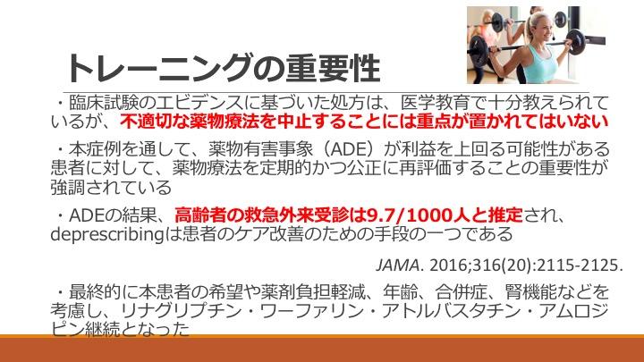 f:id:tyabu7973:20170514010033j:plain