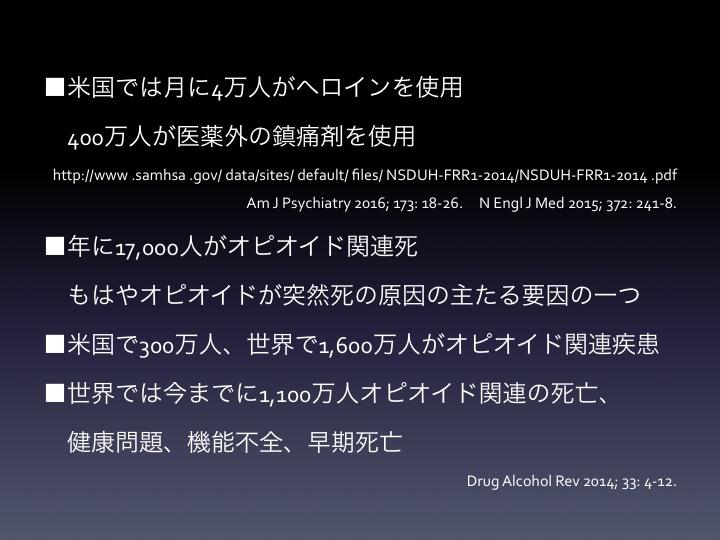 f:id:tyabu7973:20170517001055j:plain