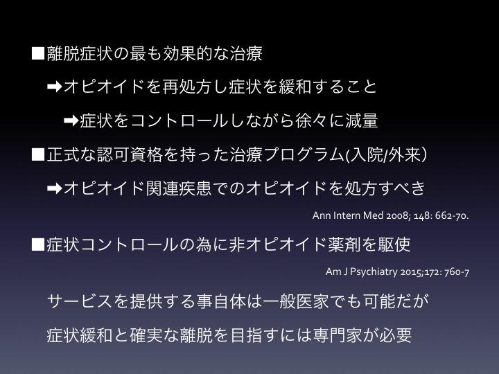 f:id:tyabu7973:20170517001108j:plain