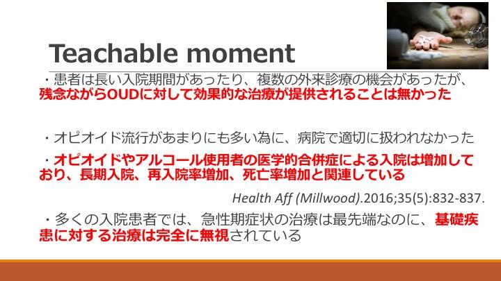 f:id:tyabu7973:20170522003935j:plain