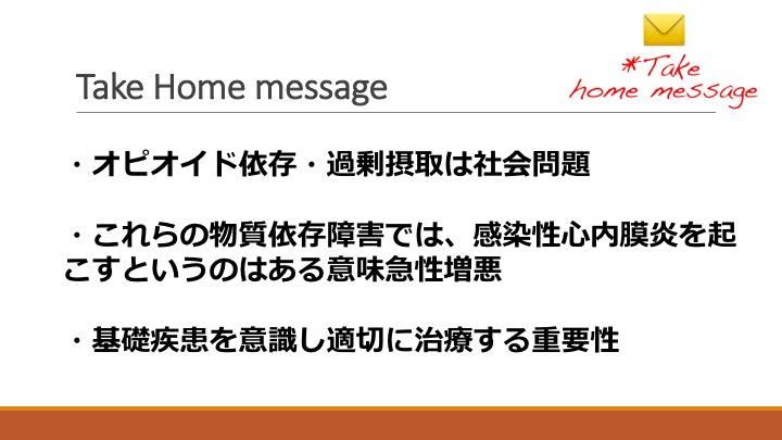 f:id:tyabu7973:20170522003940j:plain