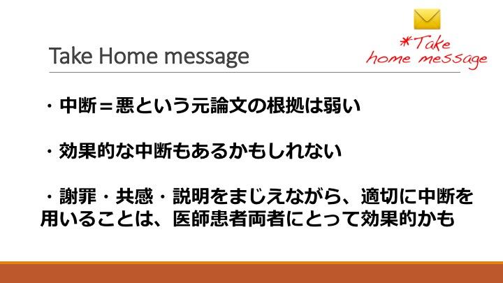 f:id:tyabu7973:20170528225432j:plain