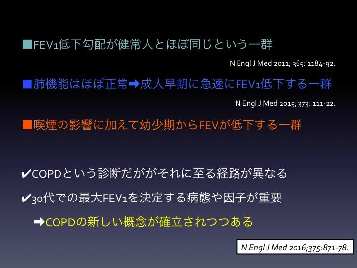 f:id:tyabu7973:20170624215311j:plain