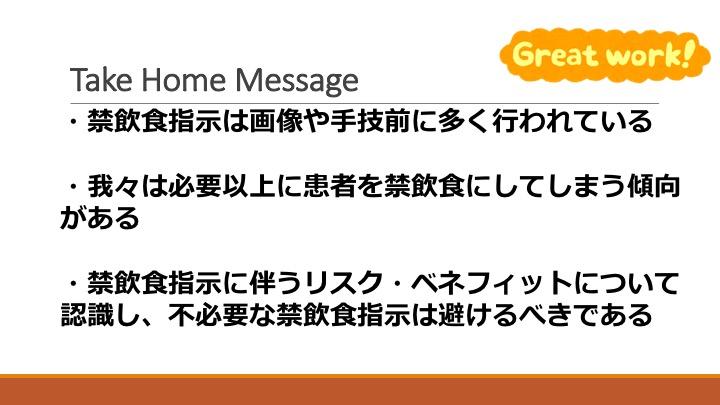 f:id:tyabu7973:20171121013526j:plain