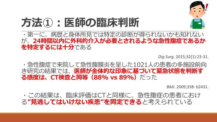 f:id:tyabu7973:20171125233616j:plain