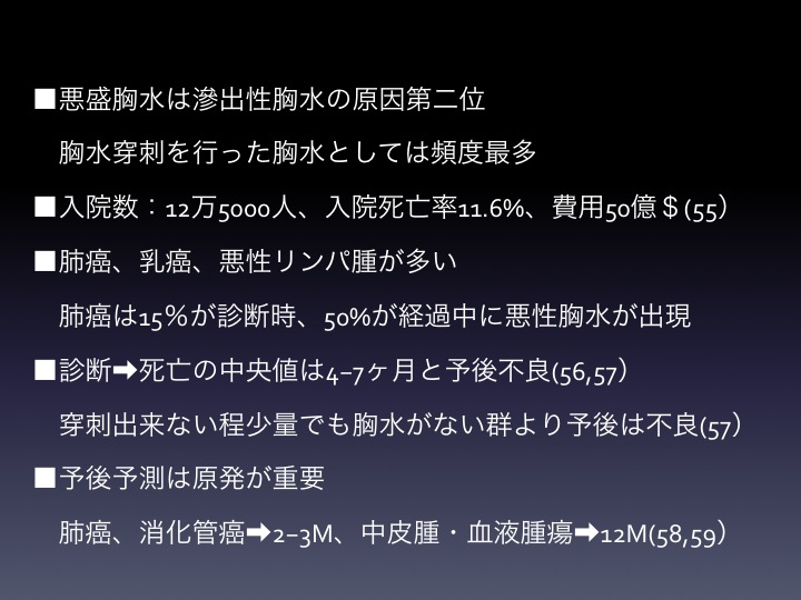 f:id:tyabu7973:20180319072547j:plain