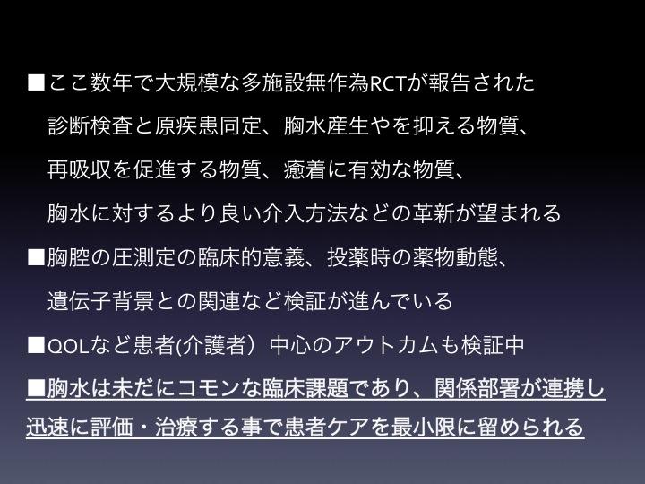 f:id:tyabu7973:20180319072658j:plain