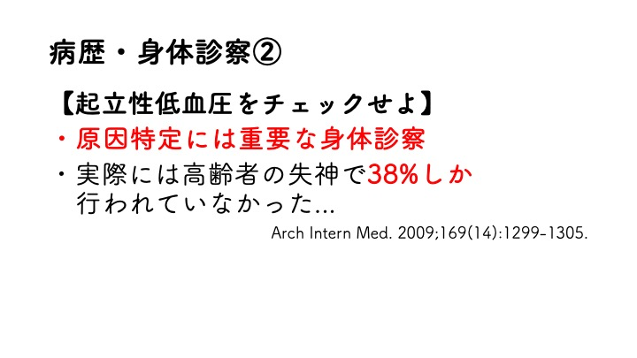 f:id:tyabu7973:20210625214534j:plain