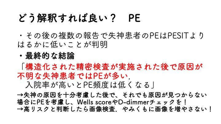f:id:tyabu7973:20210625214843j:plain