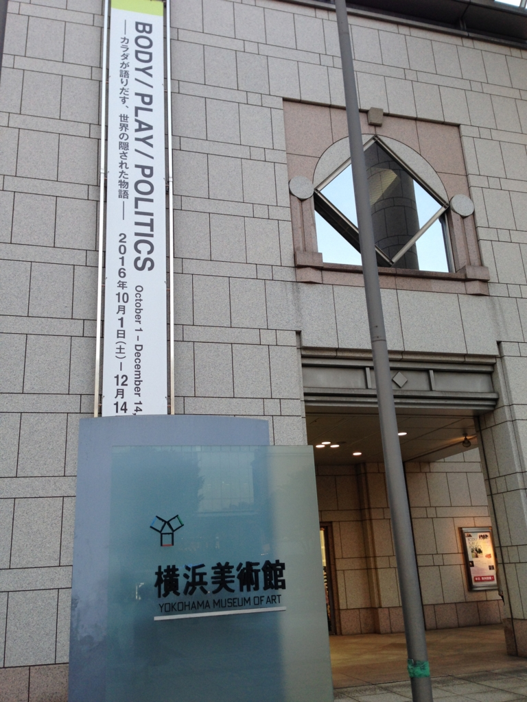 f:id:tyagashi:20161103195927j:plain