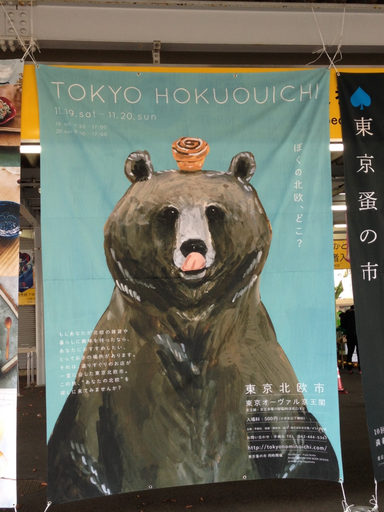 f:id:tyagashi:20161120193225j:plain