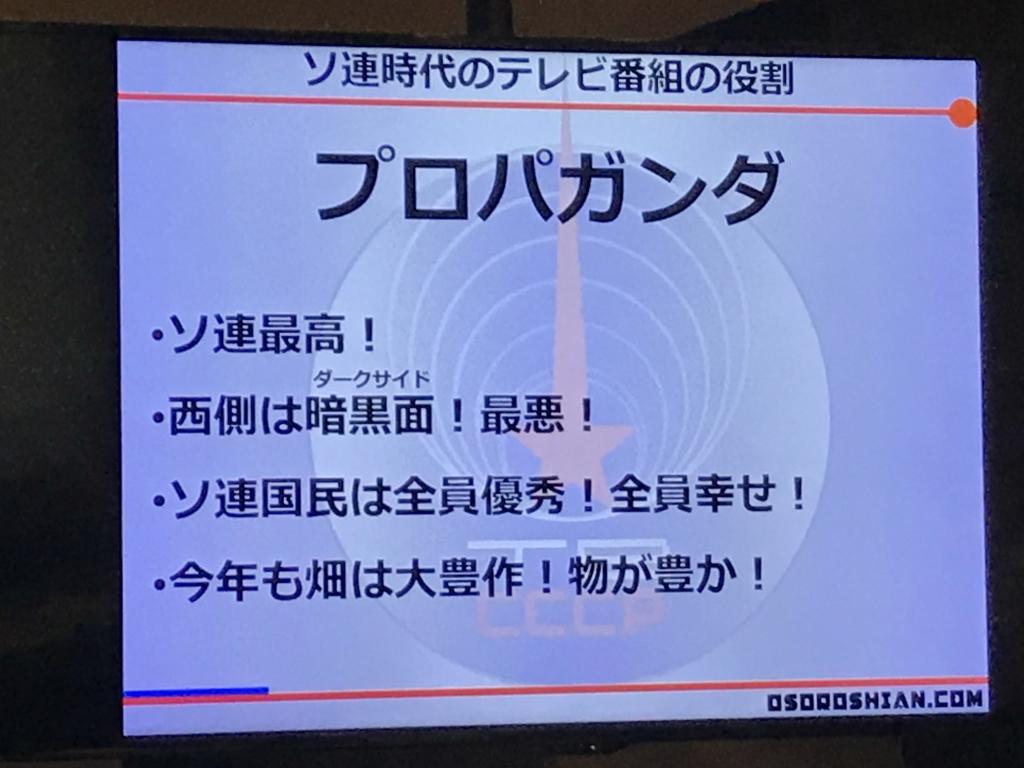 f:id:tyagashi:20170429223747j:plain
