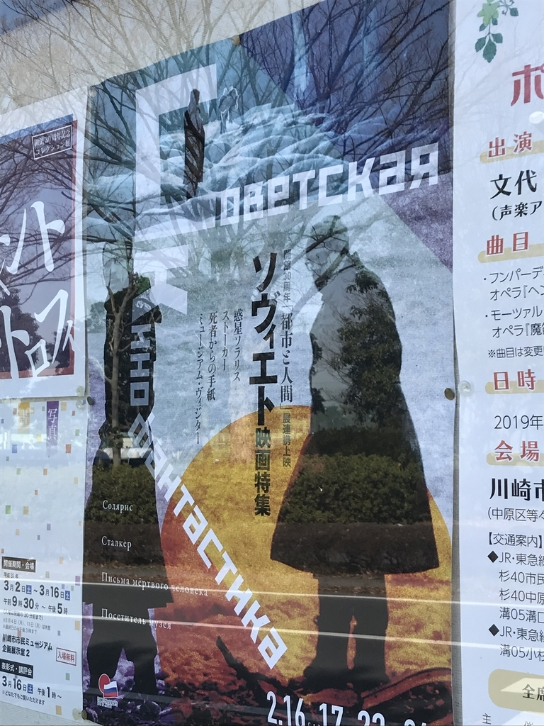 f:id:tyagashi:20190223205407j:plain