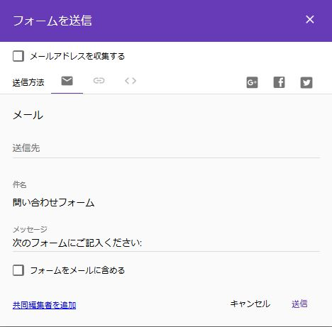 f:id:tyamamototry:20171203010822j:plain