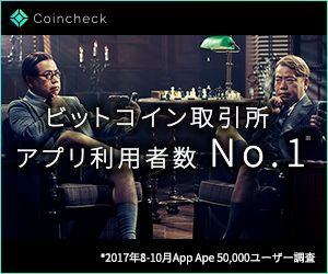 f:id:tyamamototry:20180127094250j:plain