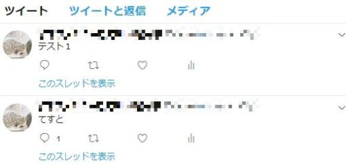 f:id:tyamamototry:20180204223456j:plain